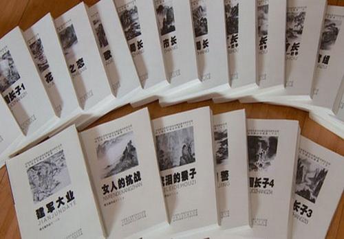 """""""1号""""作家陈玉福<二>: 三十年沉淀 由知名作家转型为当红编剧"""