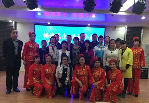 兰州市残联庆祝国际盲人聋人节 畅谈民生共话小康