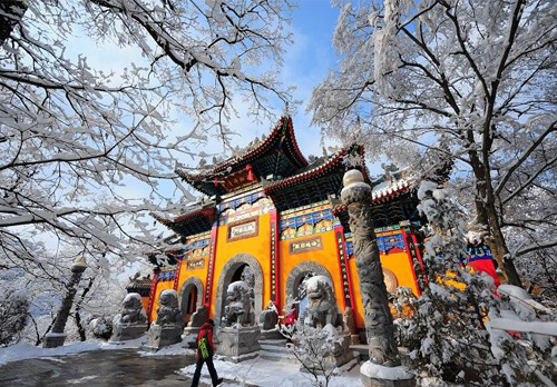 雪落崆峒山,抵挡不住的美景诱惑!