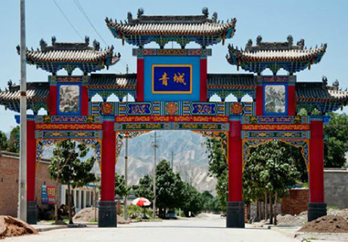 青城古镇,甘肃保存最完整的古镇,原汁原味!