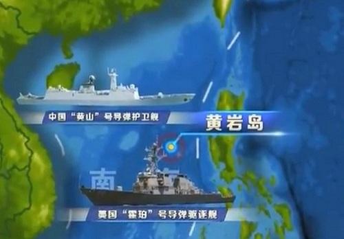 挑衅!美军舰擅闯黄岩岛海域,人民日报:不识时务的妄动!