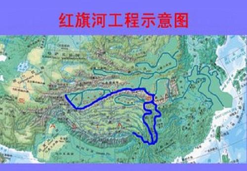 长度近长江、调水量相当黄河,红旗河调水工程