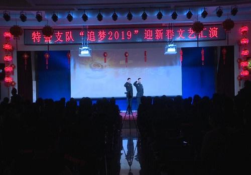 """雷竞技下载链接特警""""追梦·2019""""新春文艺演出,展现新时代特警风采!"""