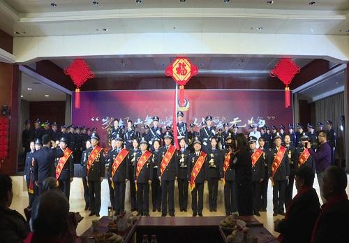 """兰州市公安局举行""""践行新使命·忠诚保大庆""""春节团拜会!"""