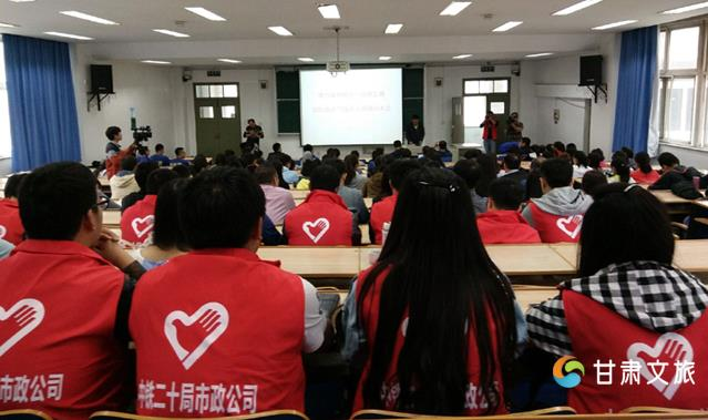 第六届敦煌行·丝绸之路国际旅游节接待人员培训大会