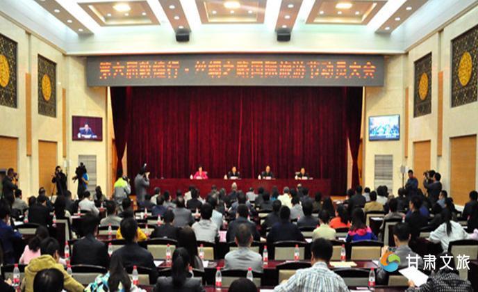 第六届敦煌行·丝绸之路国际旅游节6月2