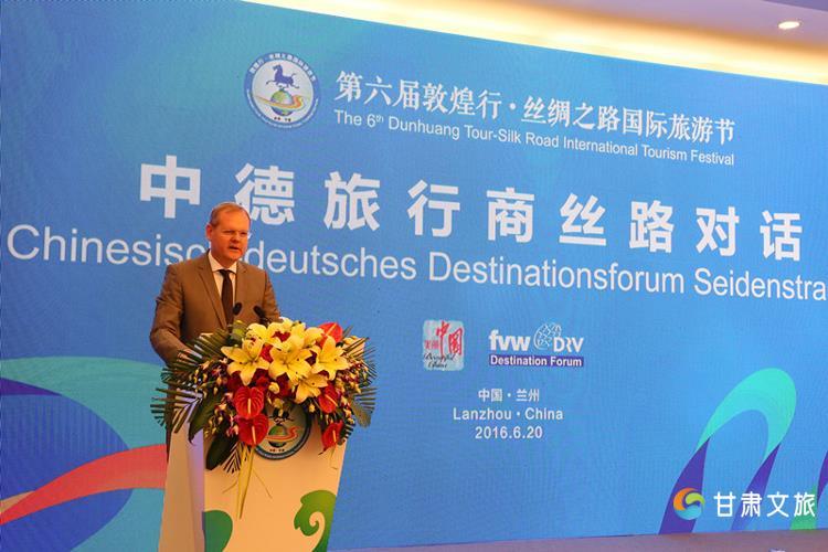 德国旅行商协会首席执行官德克·英格尔:丝绸之路旅游潜力无穷