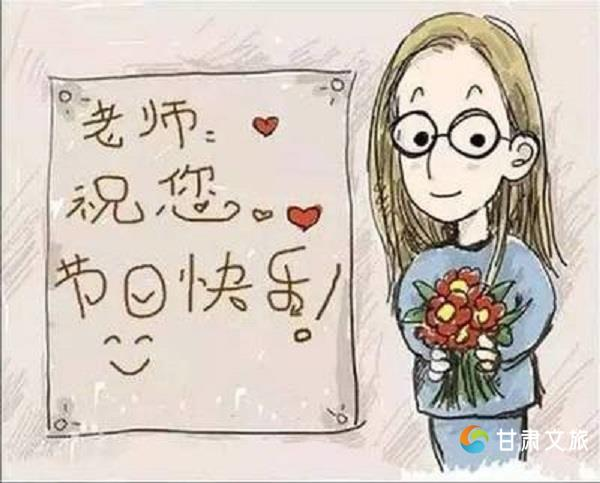 温情九月,甘肃文旅致敬最可爱的人!